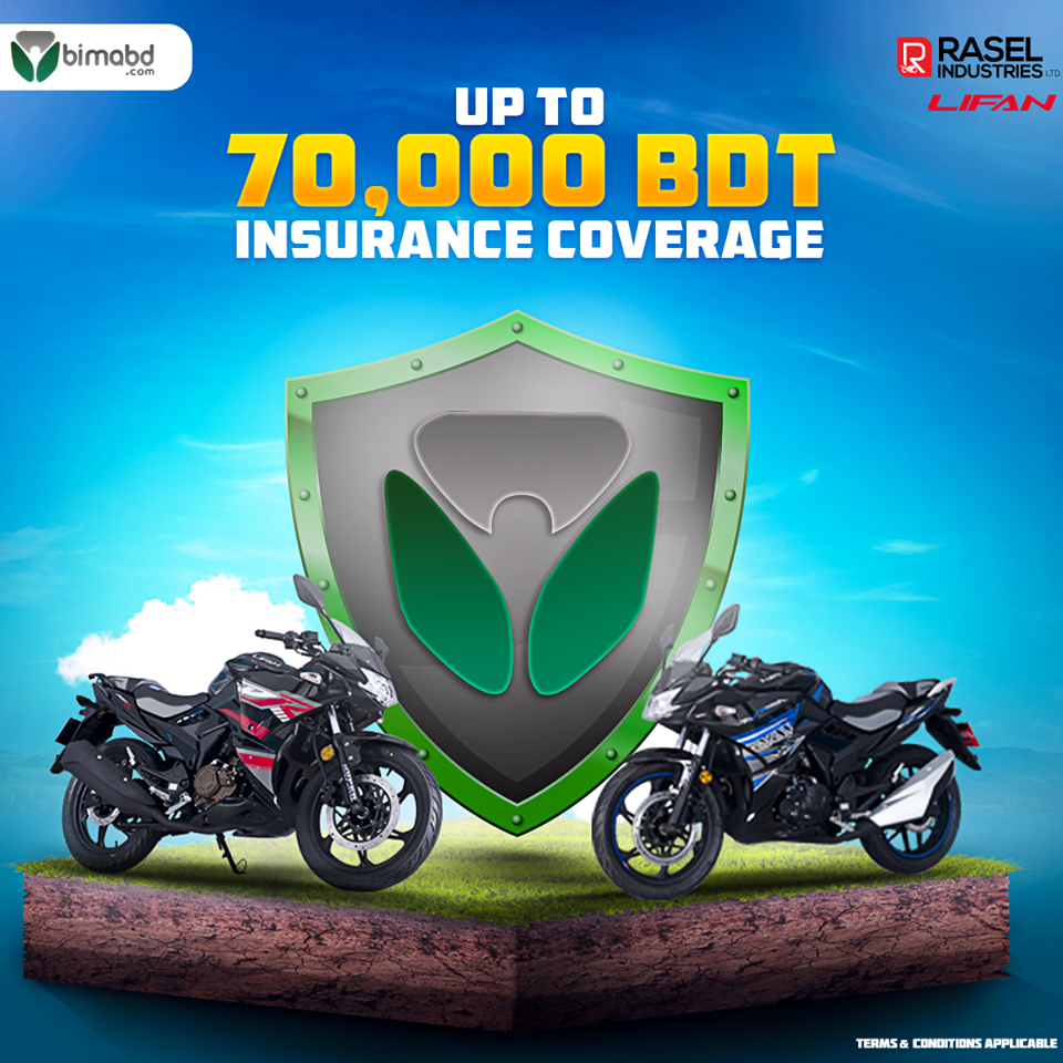 Rasel Industries offers insurance coverage to the customers for free, powered by bimabd.com
