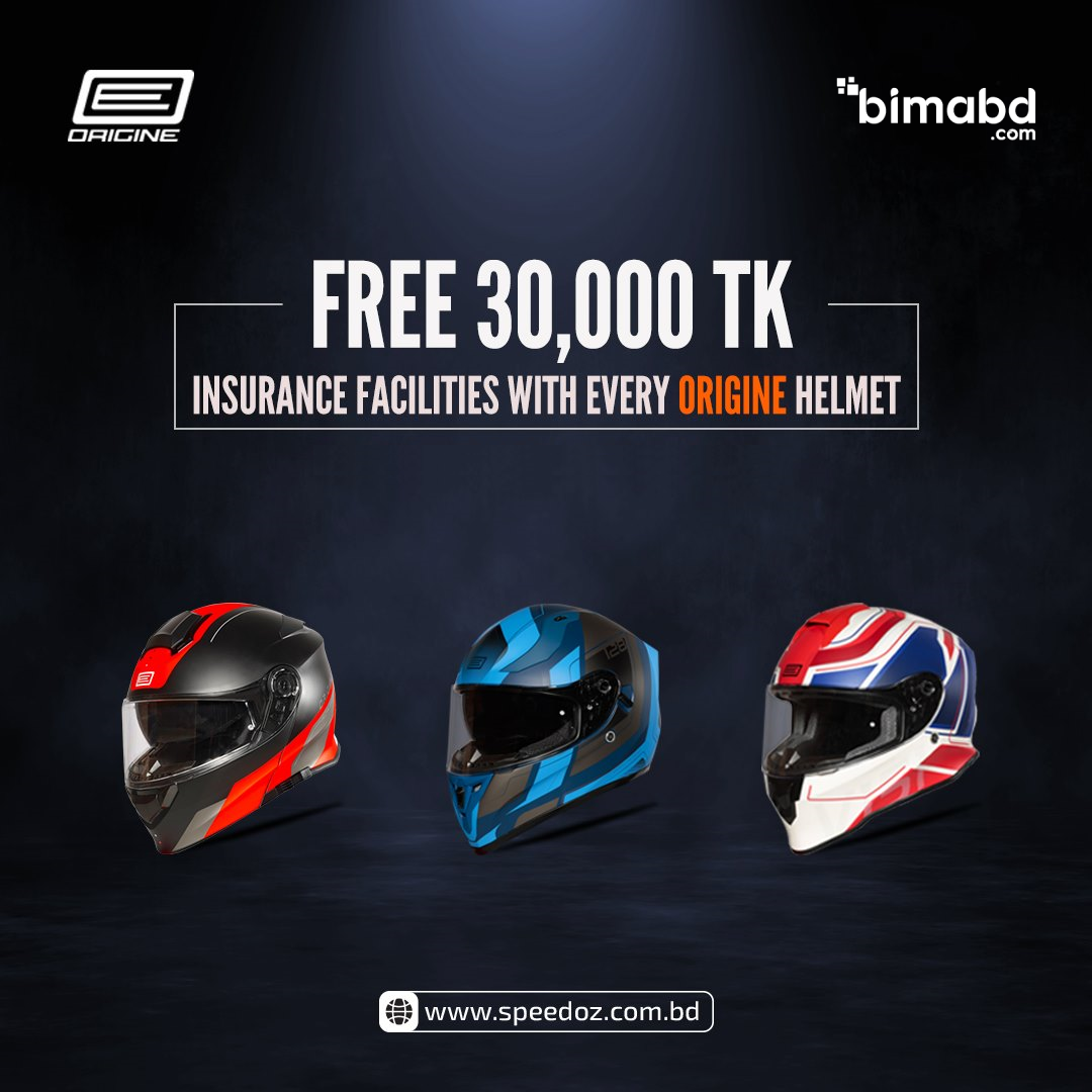 bimabd.com and Origine Helmets